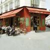Extra-Old-Café-100